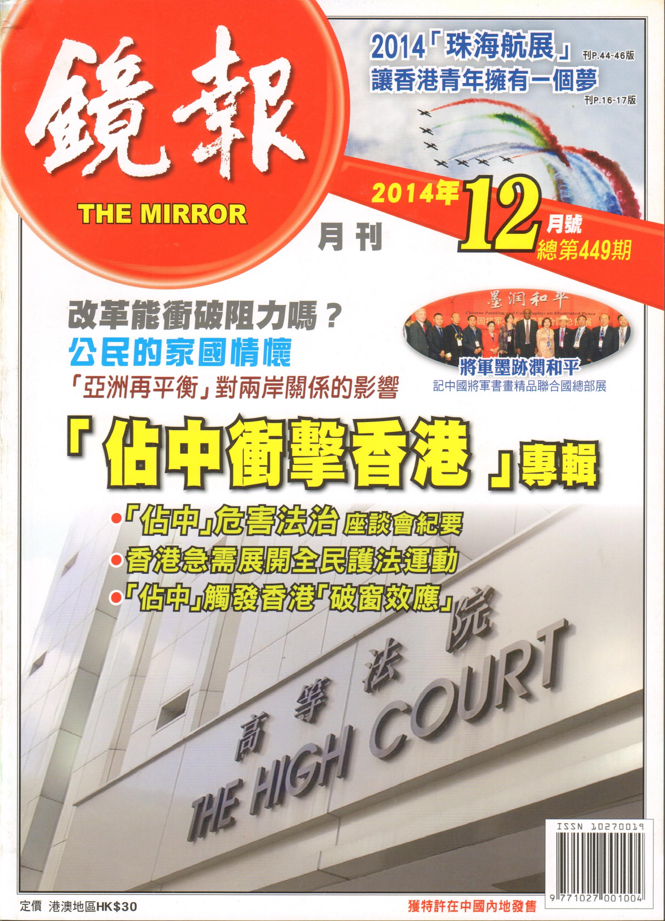 以报道和评论香港,中国大陆,国际国内政治时事和人物见常.